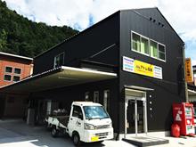 株式会社平田電気